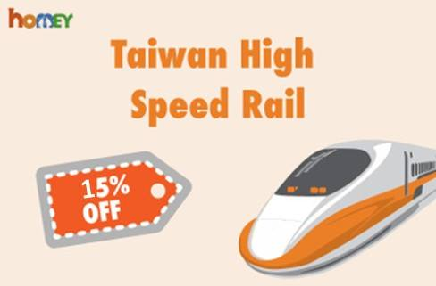 Taiwan High Speed Rail Discount