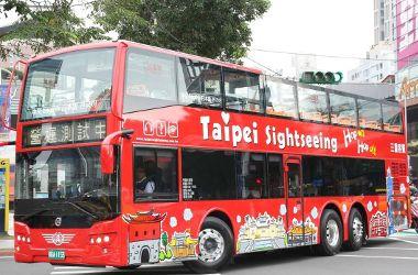 free sightseeing bus ticket