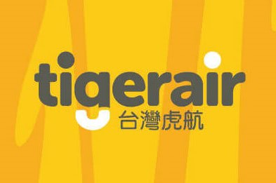 Tiger Airline Boarding Pass Discount